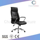 대중적인 금속 기초 회전 의자 가죽 사무실 의자 (CAS-EC1847)