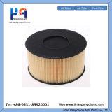 Автоматический воздушный фильтр 13717503141
