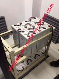 2V200AH AGM, gélifient la batterie d'Aicd de fil réglée par soupape rechargeable profonde de batterie de pouvoir de batterie d'énergie solaire de cycle de batterie rechargeable pour la batterie de longue vie