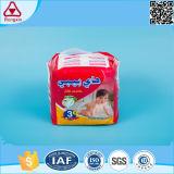 Une bonne couche de bébé gratuit échantillon dans Quanzhou