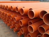 40mm CPVC Pipe Tubes for Multiple Use