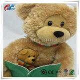 História personalizada cantando e Conversando Brown Teddy Bear