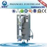 自動Koyoの袋水パッキング機械を販売する工場価格