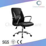 良質の革オフィスの回転イス(CAS-EC1853)