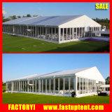 Grande exposition en plein air Parti de verre aluminium tente chapiteau