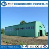 低価格の小屋の建物の鋼鉄プレハブの倉庫