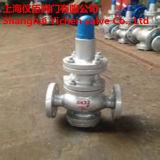 Valvola di riduzione della pressione del grande vapore di flusso di Alto-Sensibilità