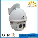 Высокоскоростных купольных камер PTZ визуализации тепловых безопасности 800m