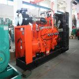 Три этапа природного газа генератор с двигателем внутреннего сгорания