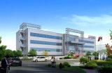 Edificios con estructura de acero de los apartamentos y oficinas