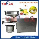 Piccola pressa flessibile dell'olio di girasole per consumo interno