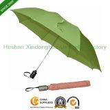 22 인치 자동적인 2개의 겹 우산 (FU-2822ZA)