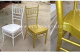 يكدّر ألومنيوم معدن راتينج فندق مطعم عرس [شفري] كرسي تثبيت ([إكسم-زج02])