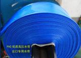 Качество ПВХ шланг Layflat Hihg-Pressure пожарные шланги (20-308мм)