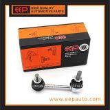 Рулевой тяги стабилизатора деталей для автомобилей Nissan Maxima A33 54618-2Y000