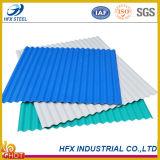 波形の金属の屋根の鋼板を着色しなさい