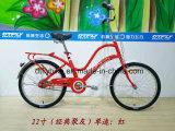 Новая модель 2017города велосипед, Lady велосипед, Lady велосипед