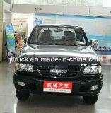 Isuzu 4x2 Petrol Truck (QL2DN)