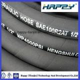 """SAE100 R2 Dn 3/4를 가진 고압 Hydraulic Hose Pipe """""""