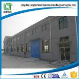 가벼운 강철 구조물 창고 건물