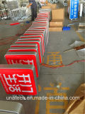 Для использования внутри помещений для использования вне помещений на улице под руководством Всемирного банка стороны прямоугольника Quadrate площадь освещения в салоне пластиковый вакуумный дисплей с единичным параметром