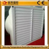 Jinlong 섬유유리 배기 엔진 잘 고정된 산업 냉각팬