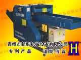Textile d'habillement utilisé réutilisant la machine de découpage de chiffon de machine