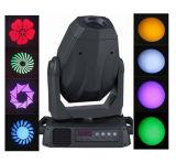 60W LED Moving Head Light (GCM-60)