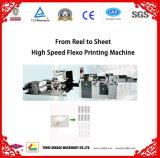 Übungs-Buch-Drucken-Maschine anzuhäufen von der Bandspule (LD1020YX)