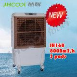 Dispositivo di raffreddamento di aria di raffreddamento ad aria di ventilazione della sala riunioni