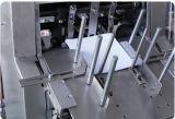 自動びんのカートンに入れる機械