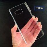 Nueva caja del teléfono de cristal duro de encargo móvil / cubierta para Samsung Galaxy S7 / S7plus / S7 Edge muestra gratis