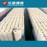 batería de plomo sin necesidad de mantenimiento sellada alta calidad 2V200ah