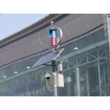 300W Gerador de turbina vertical para luz de Rua