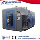 Flaschen-Gläserjerry-Dosen-Behälter-Schlag-formenmaschine der Qualitäts-100ml~5L HDPE/PP
