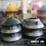 Часть конической дробилки запасная для OEM Shanbao