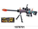 Regolatore popolare della pistola del gioco dell'AR dei 2018 giocattoli per il telefono mobile con il gioco APP (1014507)