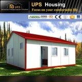 Bajo costo prefabricados prefabricados preparada con el precio de fábrica de la casa