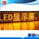 명확한 단 하나 노란 색깔 P10 작은 LED 표시 전시