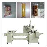 端の食糧パッキング機械