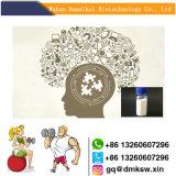 Nootropic 99% медицинских материалов CAS 62613-82-5 Oxiracetam расширения памяти