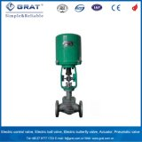 AC220V Dn40 цепи клапана регулирования подачи пара