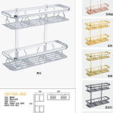 Speicherregal für Küche-Schrank