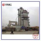 Machines de Construction de routes en asphalte usine de mélange 120 TPH