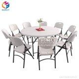 卸し売り食堂の白いプラスチック折りたたみ椅子および表Hly-PC31