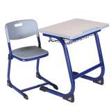 標準サイズの学校の机椅子の固定単一の机及び椅子