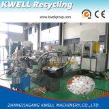 PE/PP 단단한 작은 조각 작은 알모양으로 하기 기계 또는 플라스틱 알갱이로 만드는 선 또는 플라스틱 재생 압출기