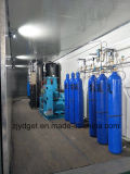 容器のタイプZmsの企業の酸素の発電機