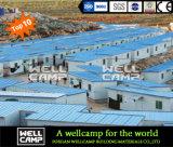 Wellcampの可動装置の生存プレハブの容器の家か広州またはフォーシャン