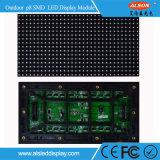 Módulo impermeável ao ar livre do indicador de diodo emissor de luz da cor cheia 256*128mm de P8 SMD